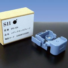 OKI (SEIKO) IP5-124 Media Cutter Blade