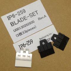 OKI (SEIKO) IP6-259 Wiper Blade (Set, assortiert)